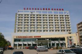 牡丹江市妇女儿童医院