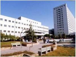 汶上县人民医院