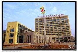 涡阳县中医院