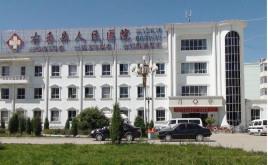 右玉县人民医院
