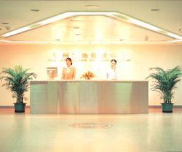 广州加美医疗中心