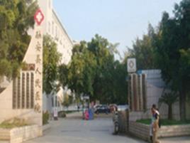融安县人民医院