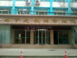 济南市皮肤病防治院