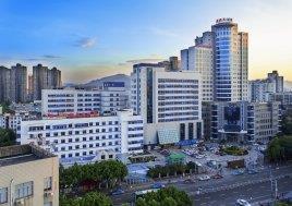 温州医科大学附属第二医院