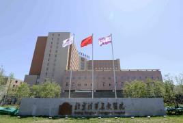 北京清华长庚医院