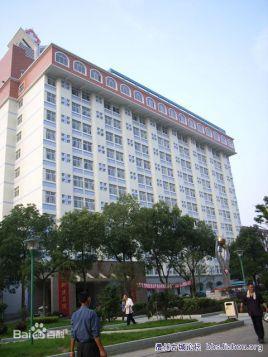 澧县人民医院