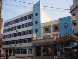 封开县第二人民医院