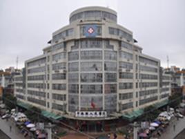 平南县人民医院
