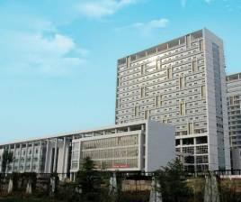 安徽医科大学第二附属医院