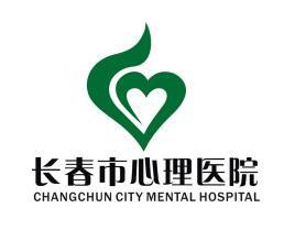 长春市心理医院