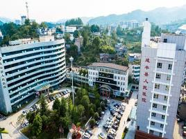 咸丰县人民医院