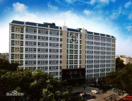 耒阳市人民医院