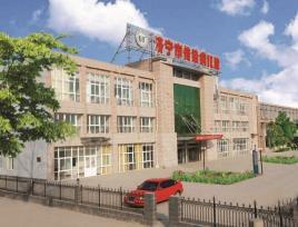 济宁市传染病医院