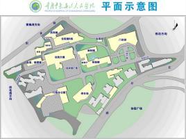 重庆市长寿区人民医院