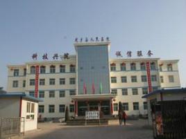 武乡县人民医院