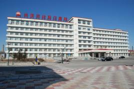 大庆市第五医院