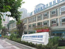 南京医科大学附属眼科医院
