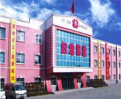 许昌市妇幼保健院