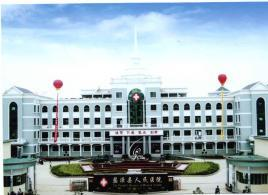 婺源县人民医院