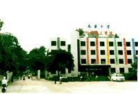 南华大学附属第三医院