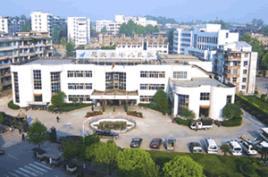 恩施市中心医院