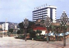 威远县人民医院