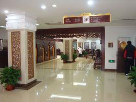平阴县中医医院