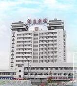 中国中医科学院望京医院