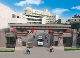 桂平市中医医院