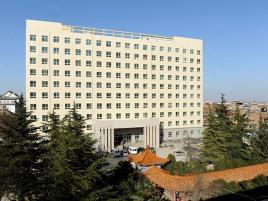 永济市人民医院