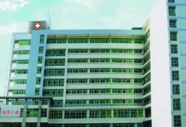 五华县人民医院