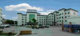 杭州市余杭区第三人民医院