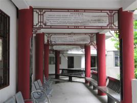 天台县中医院