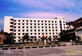 绥宁县人民医院