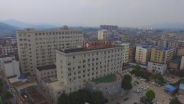 会昌县人民医院