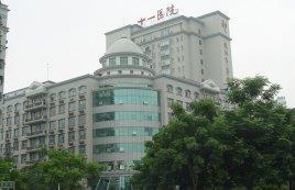 武汉市红十字会医院