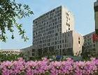 上海市长宁区疾病预防控制中心