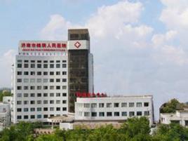 济南市槐荫人民医院