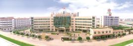东莞市石碣医院