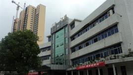 临川区第一人民医院