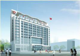 舞阳县人民医院