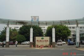 樟木头人民医院