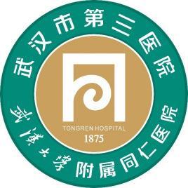 武汉市三医院