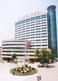 三门县人民医院