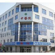 抚松县中医院