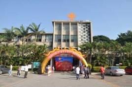 诏安县医院