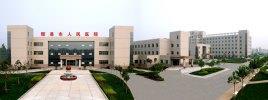 辉县市人民医院