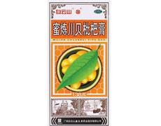 蜜炼川贝枇杷膏