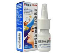 盐酸赛洛唑啉鼻用喷雾剂