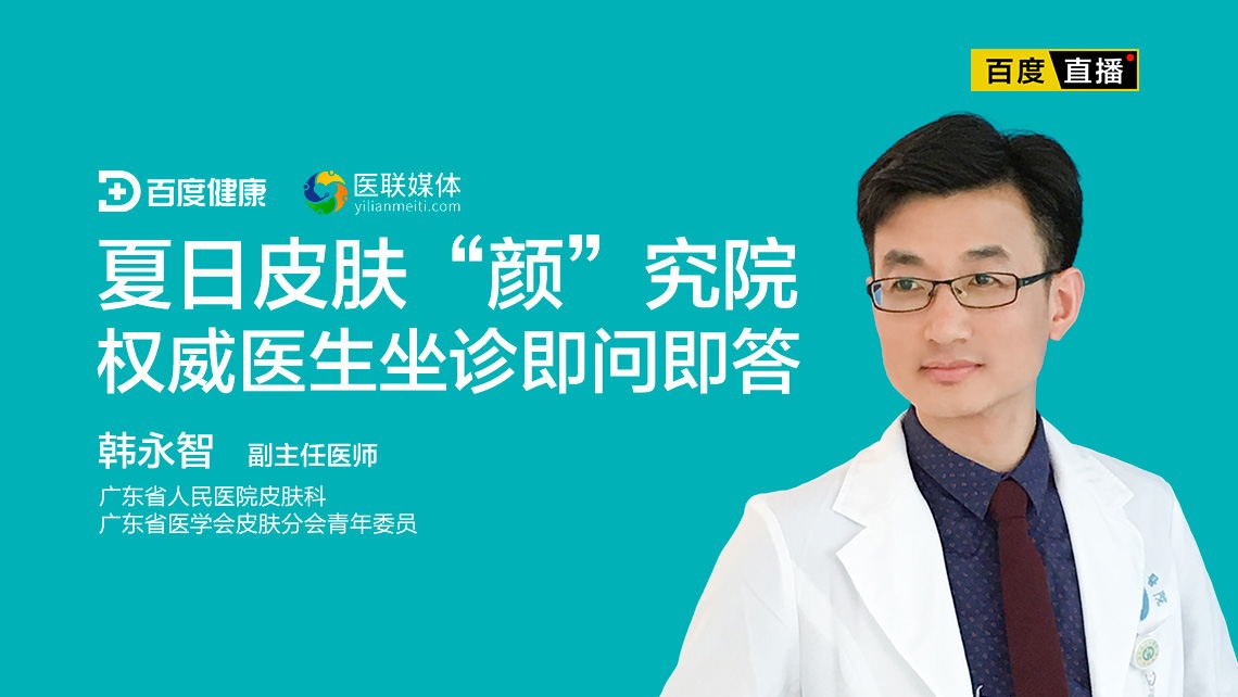过敏性皮肤病的预防和治疗